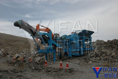 Baotou Construction Waste Recycling